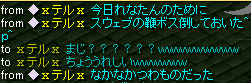 201008201335.png