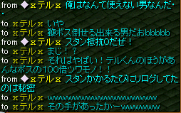 201008201336.png