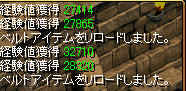 201009200341.png
