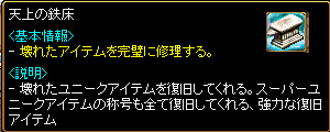 201010271830.png