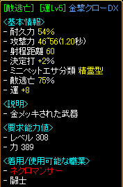 201010271916.png