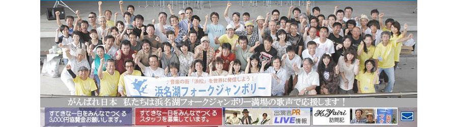 2010topshinsaimimai0724.jpg