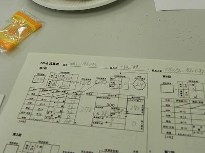 DSCN2067.jpg