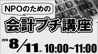 iphone_20100727215037.jpg