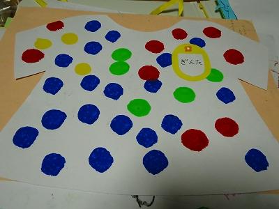 s-IMG_0102_20120317222438.jpg