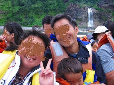 s-IMG_0211_20100806101344.jpg