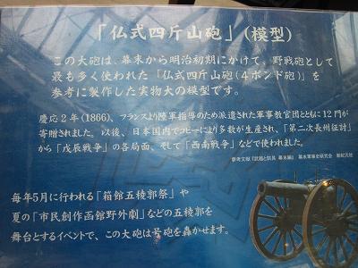 s-IMG_0253_20120528184029.jpg