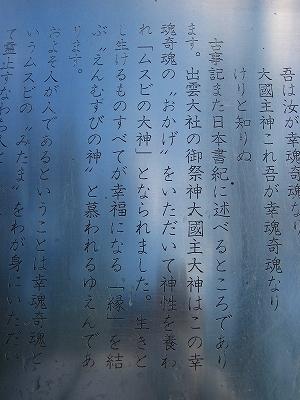 s-IMG_0722_20120105092548.jpg