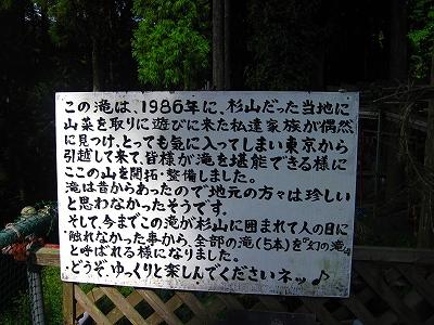 s-IMG_0767_20100911165722.jpg