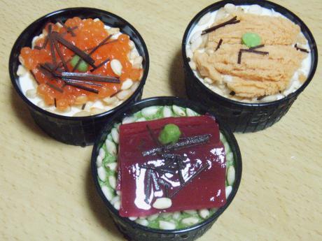 海鮮丼???