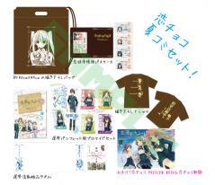 Natsucomi_set.jpg