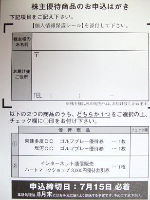 DSCF4779.jpg