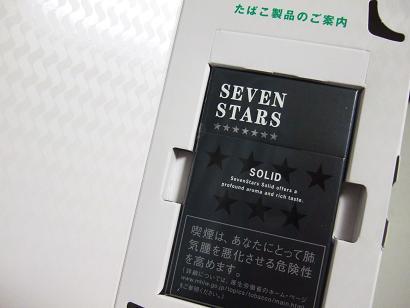DSCF5795.jpg