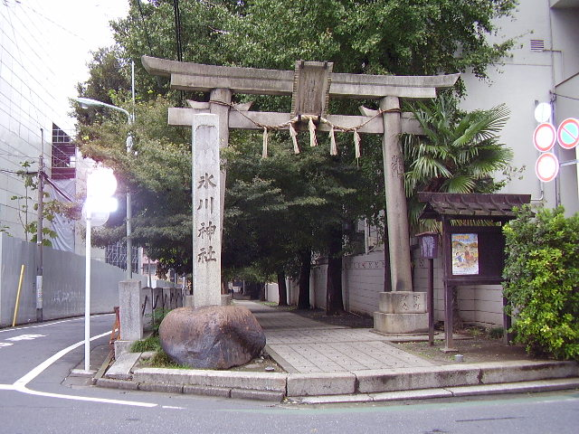 下板橋氷川神社