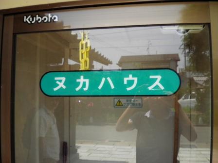 SANY0656.jpg