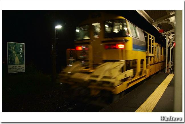 2010092800 (3)