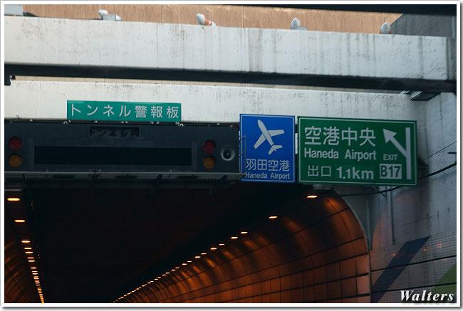 DSC06459.jpg