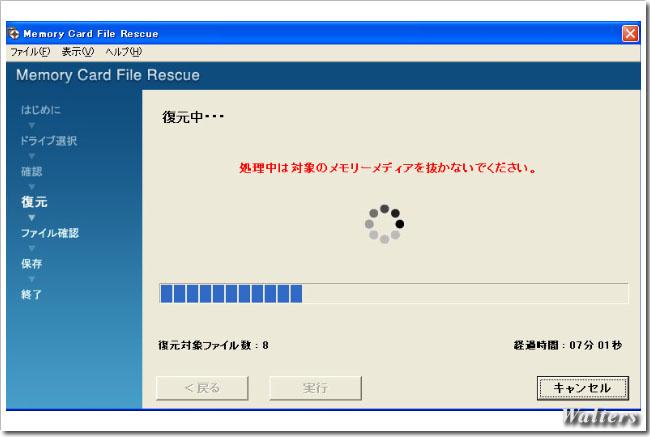 DSC07356.jpg