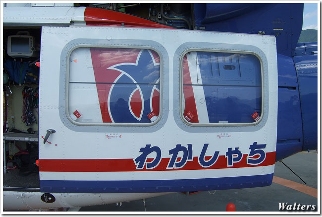 DSCF3225.jpg