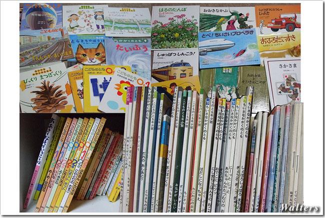 fukuin_books.jpg
