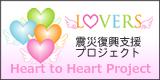 h2h_sq_banner.jpg
