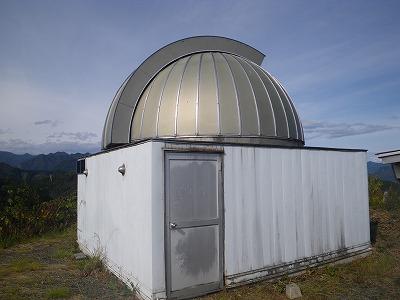 長若天体観測所