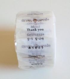 世界中のありがとう。