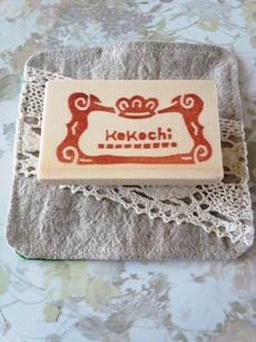 -kokochi- はんこ