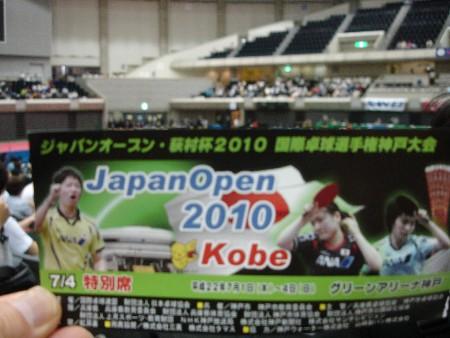 2_20100705101522.jpg
