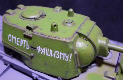 タミヤKV-1砲塔1