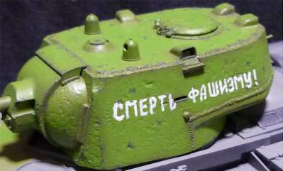 タミヤKV-1砲塔2