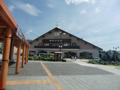 Nikko Trip 1