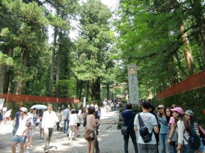 Nikko Trip 3