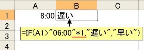 関数でシリアル値を上手に計算する方法