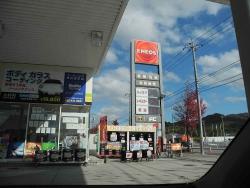 ガソリン補給エネオス20141127