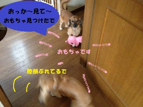 おもちゃでsIMG_2957[1]