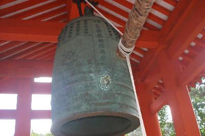 taisannji6.png
