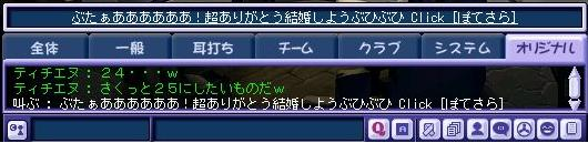 ぽてさら100-2