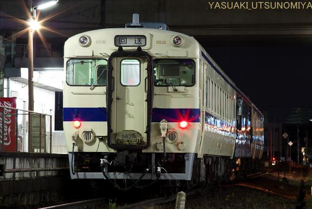 キハ58-716