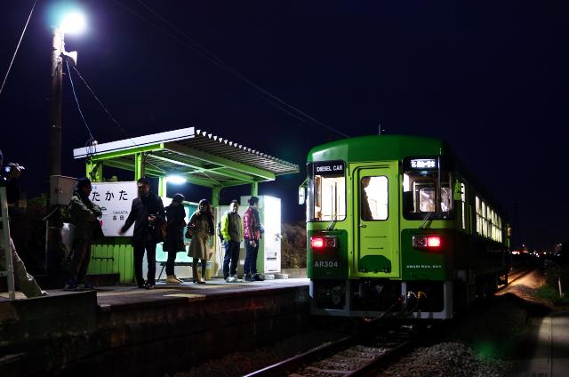 高田駅AR304