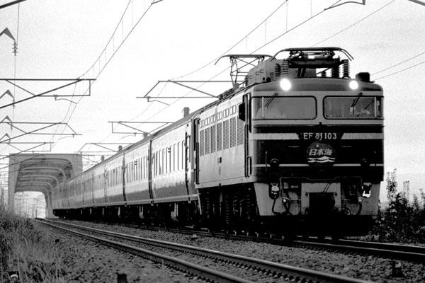 日本海2号EF81103