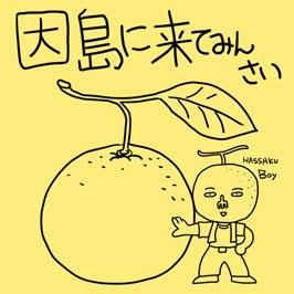 Mixi73000ヒット記念ポストイット倶楽部
