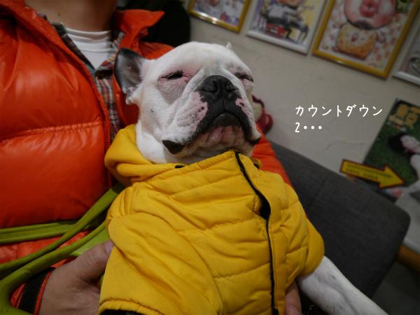 BBQ&浅草24
