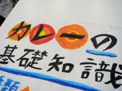 11月2日:早稲田祭第2回準備作業 (9)