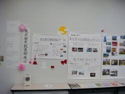 早稲田祭2010:東京歴史・グルメ博覧会2010 (15)