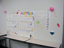 早稲田祭2010:東京歴史・グルメ博覧会2010 (28)