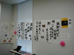 早稲田祭2010:東京歴史・グルメ博覧会2010 (62)