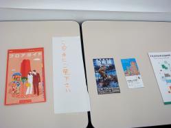 早稲田祭2010:東京歴史・グルメ博覧会2010 (73)