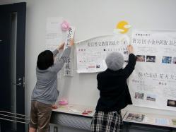 早稲田祭2010:東京歴史・グルメ博覧会2010 (97)
