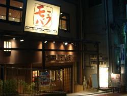 早稲田祭慰労食事会 (3)